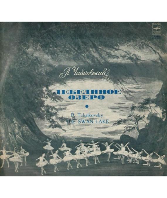 Jezioro łabędzie (fragmenty baletu)